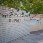 Дубай, ОАЭ (часть 4 — зоопарк)